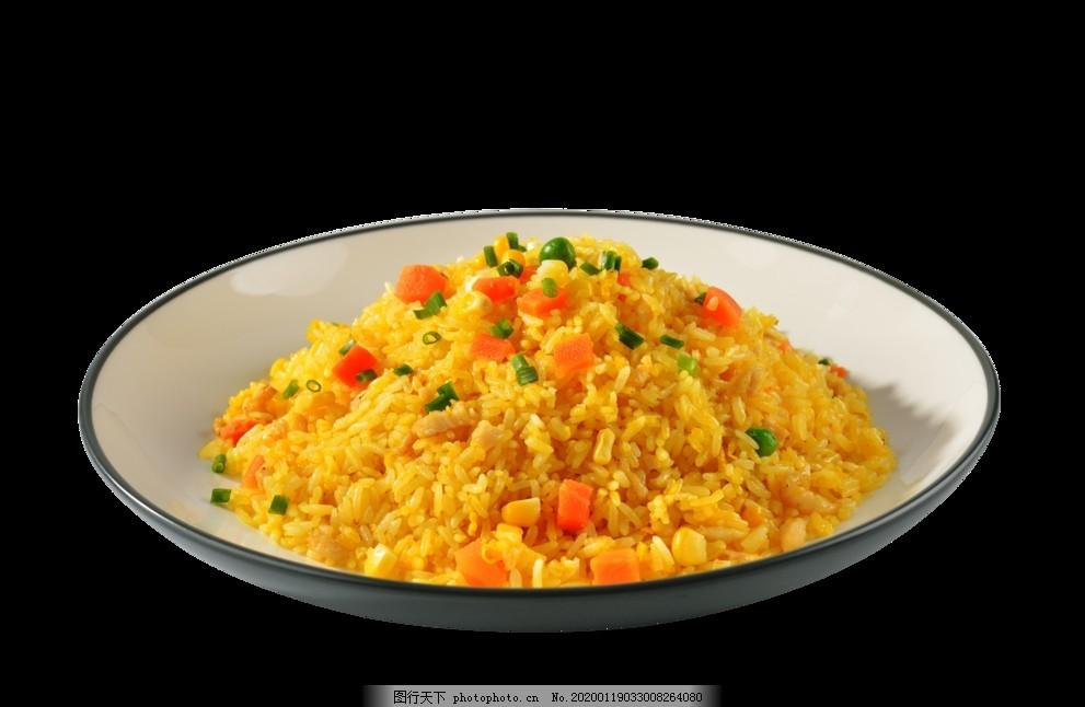 青豆玉米鸡胸肉炒饭