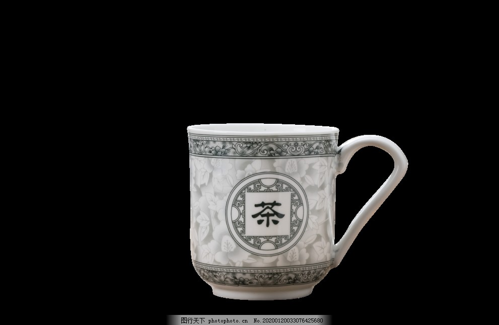 PSD 杯子 摆放 陶瓷杯 陶