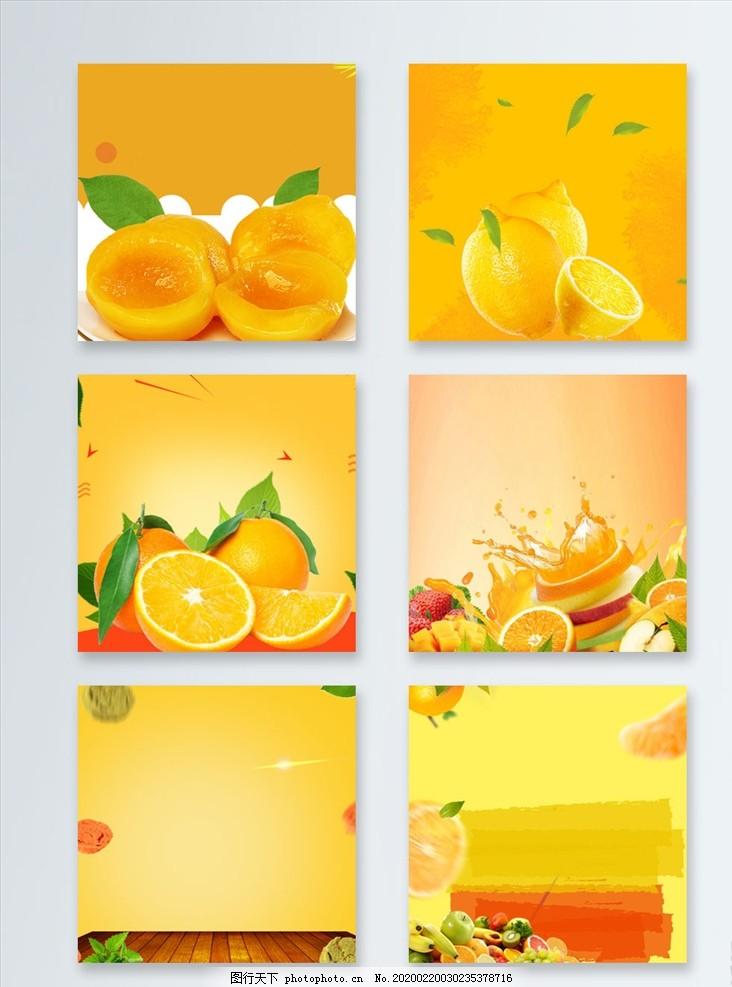 橙色夏末促銷直通車主圖背景