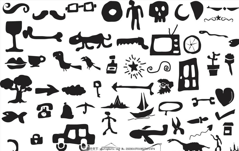 卡通童趣漫画插图,骷髅头,头骨,头像,半身像,电视机,固定电话