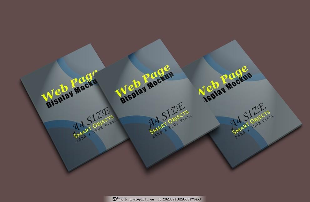 网站web立体模版,电脑屏幕展示,手机海报,手机app,电子商务APP,app界面,手机UI界面