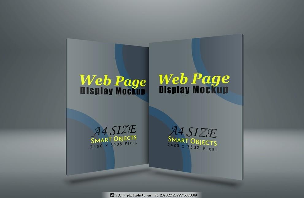 网站A4设计,电脑屏幕展示,手机海报,手机app,电子商务APP,app界面,手机UI界面