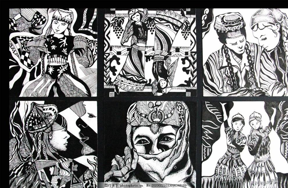 基础图案之人物篇,创意图型,图形创意,人物重构,插画设计,其他,图片素材