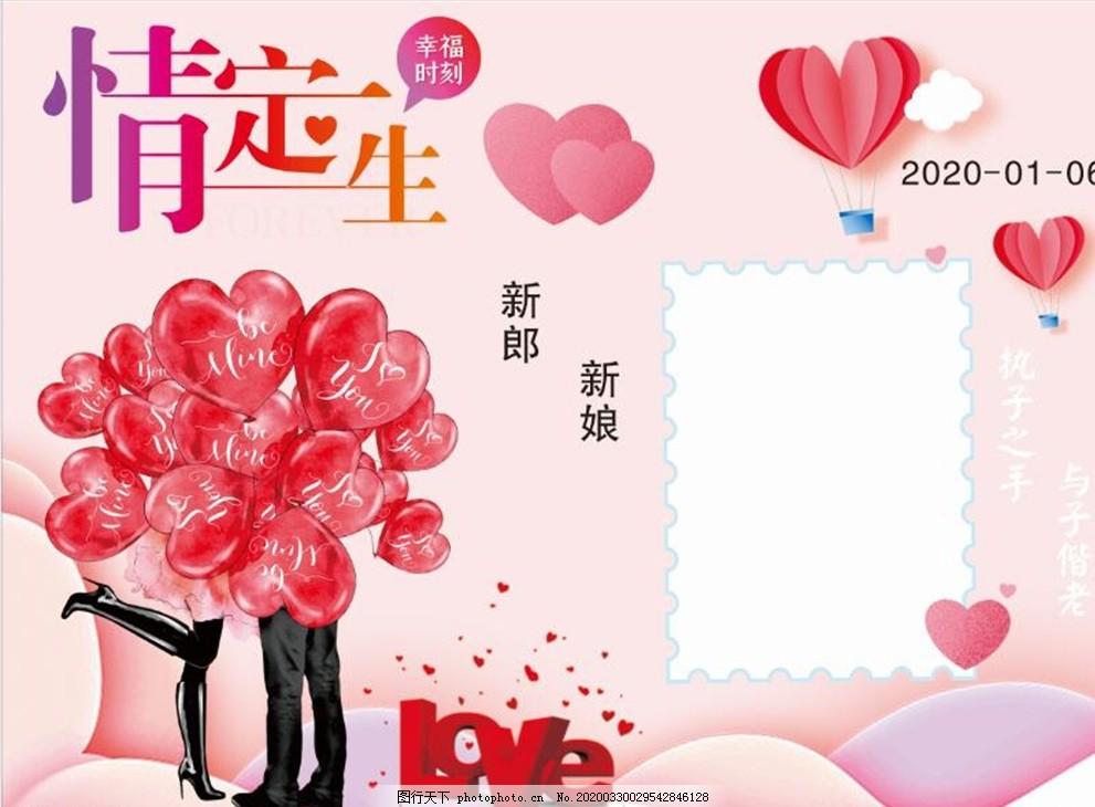 结婚,婚庆,时尚,粉色,相框模版,粉色婚礼,中式婚庆背景