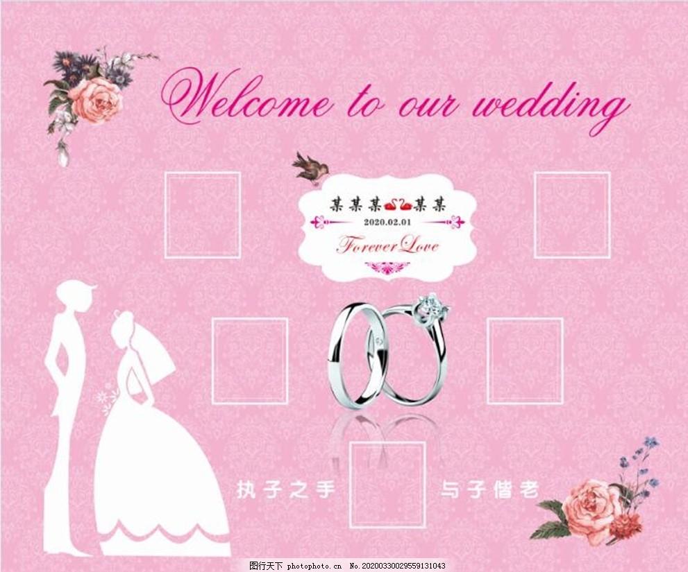 结婚背景,婚礼背景,婚庆背景图,粉色婚礼,中式婚庆背景,浪漫婚礼,婚礼舞台